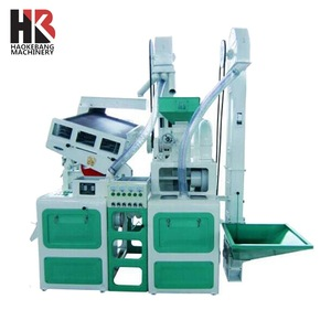 Complete Set Combined Rice Mill Machine/Rice Milling Machine for Sale