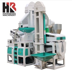 Combine Rice Mill Machine Output 1t Per Hour